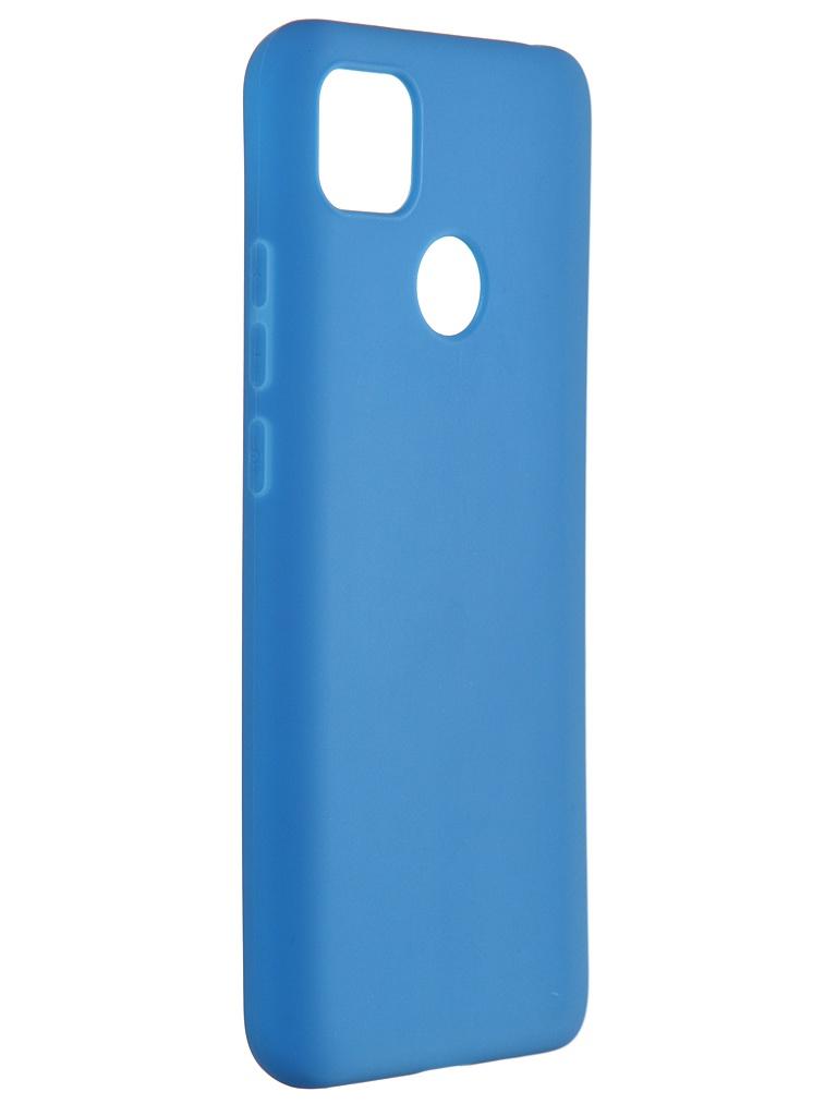 Чехол Red Line для Xiaomi Redmi 9C Ultimate Light Blue УТ000022550