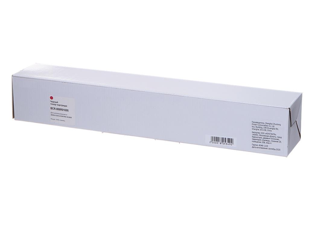 Картридж Bion BCR-006R01695 Magenta для Xerox DocuCentre SC2022