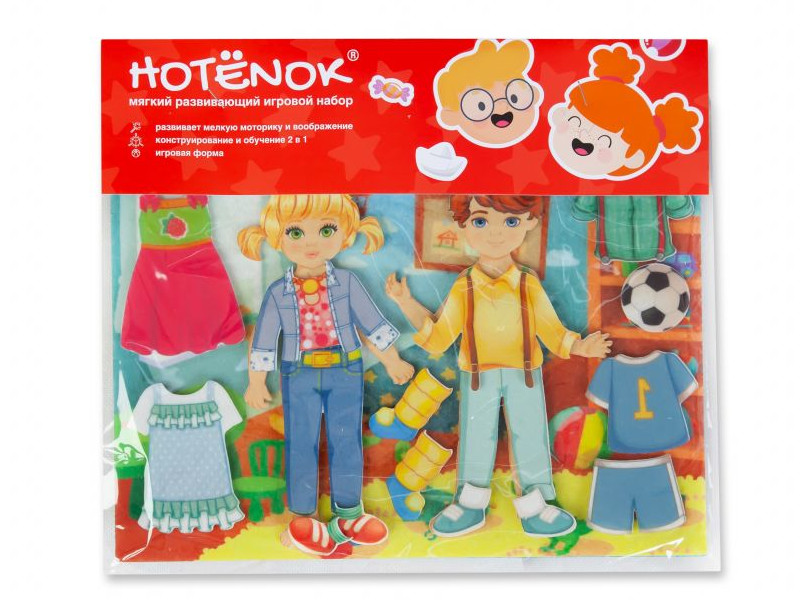 Пособие Hotenok Модник и модница seh006