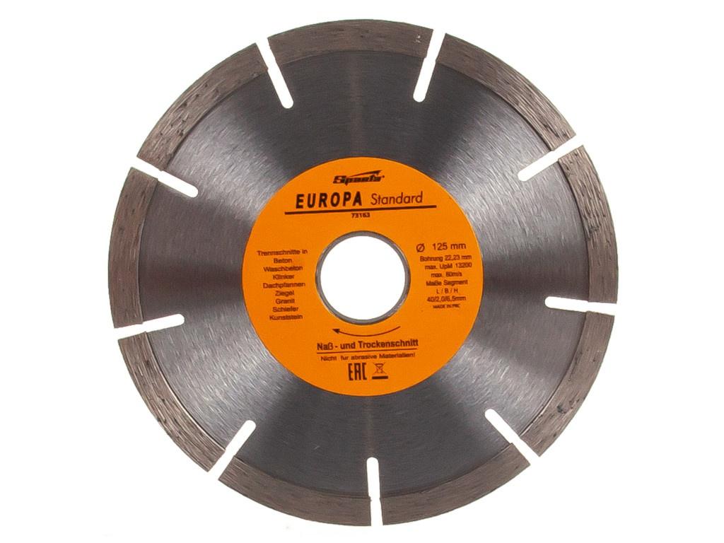 Диск Sparta Europa Standard отрезной алмазный сегментный 125x22.2mm 73163
