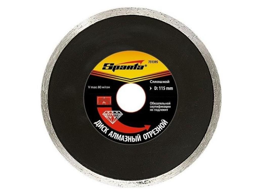 Диск Sparta отрезной алмазный 180x25.4mm 731495