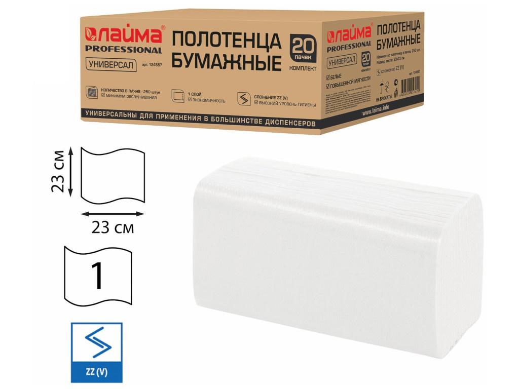 Полотенце Лайма Universal бумажное 1-слойные 23х23cm 250шт 124557
