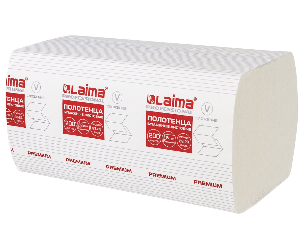 Полотенце Лайма Premium бумажное 2-слойные 23х23cm 200шт 126095