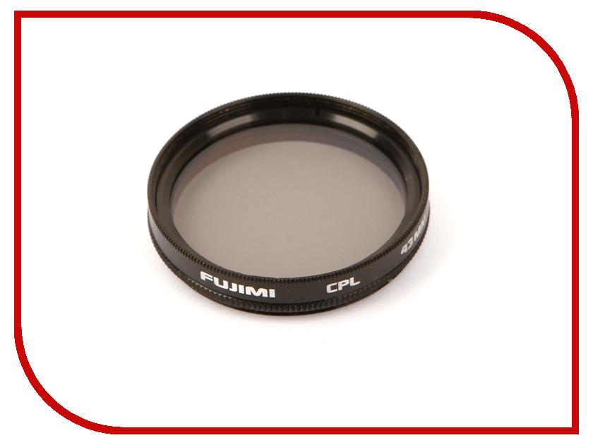 Светофильтр Fujimi DHD Circular-PL 43mm цены онлайн