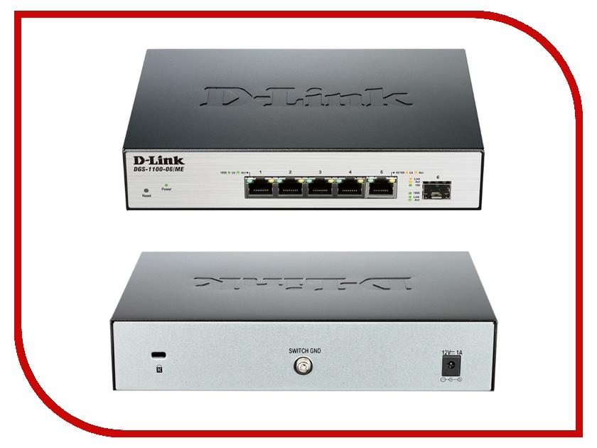 Коммутатор D-Link DGS-1100-06