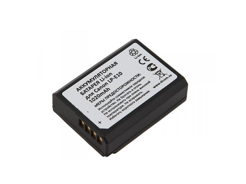 Аккумулятор Dicom DC-E10