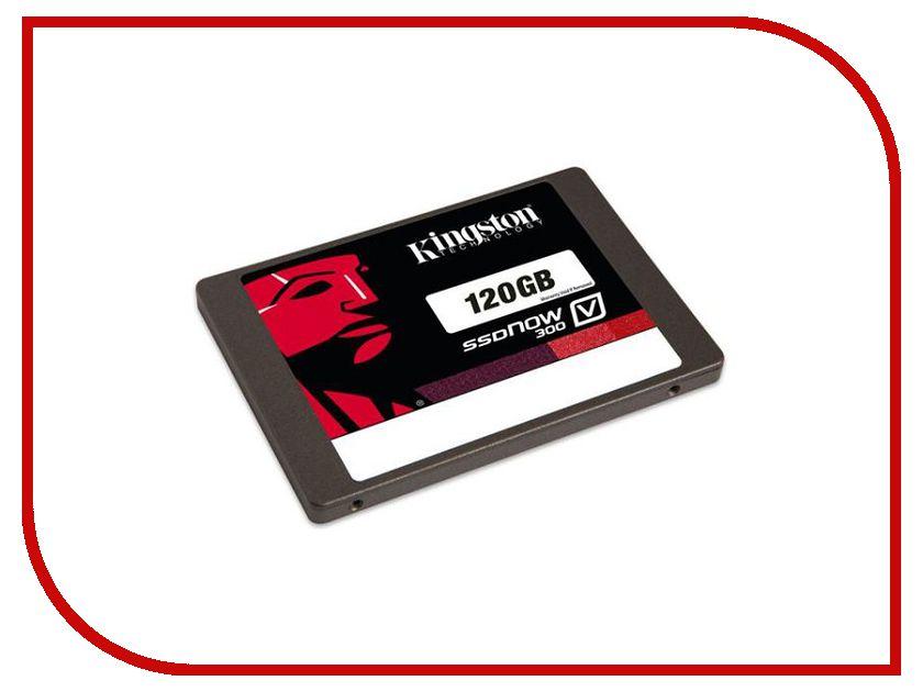 Жесткий диск 120Gb - Kingston SSDNow V300 SV300S3D7/120G
