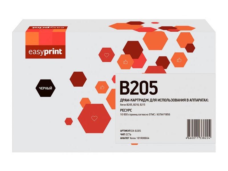 Картридж EasyPrint DX-B205 Black для Xerox B205/B210/B215