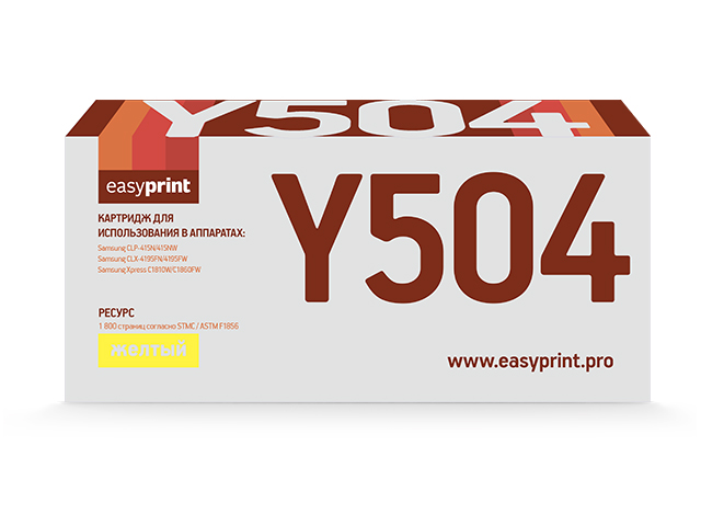 Картридж EasyPrint LS-Y504 Yellow для Samsung CLP-415/CLX-4195/Xpress C1810W