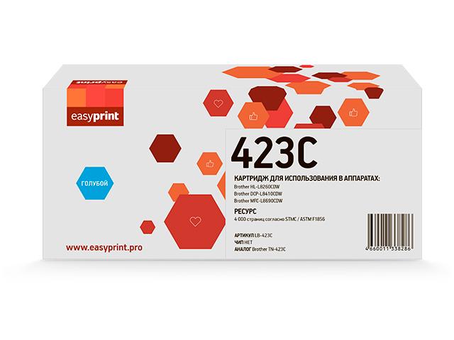 Картридж EasyPrint LB-423C Cyan для Brother HL-L8260CDW/DCP-L8410CDW/MFC-L8690CDW