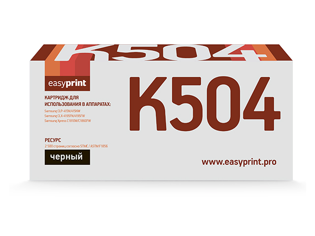 Картридж EasyPrint LS-K504 Black для Samsung CLP-415/CLX-4195/Xpress C1810W