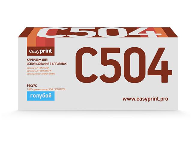 Картридж EasyPrint LS-C504 Cyan для Samsung CLP-415/CLX-4195/Xpress C1810W