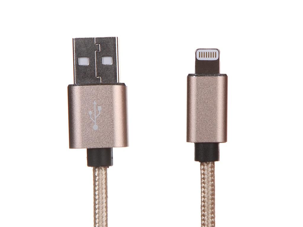 Фото - Аксессуар Qumo USB - Lightning MFI 1.5m Gold 23710 аксессуар qumo usb microusb 1 8m white 24429