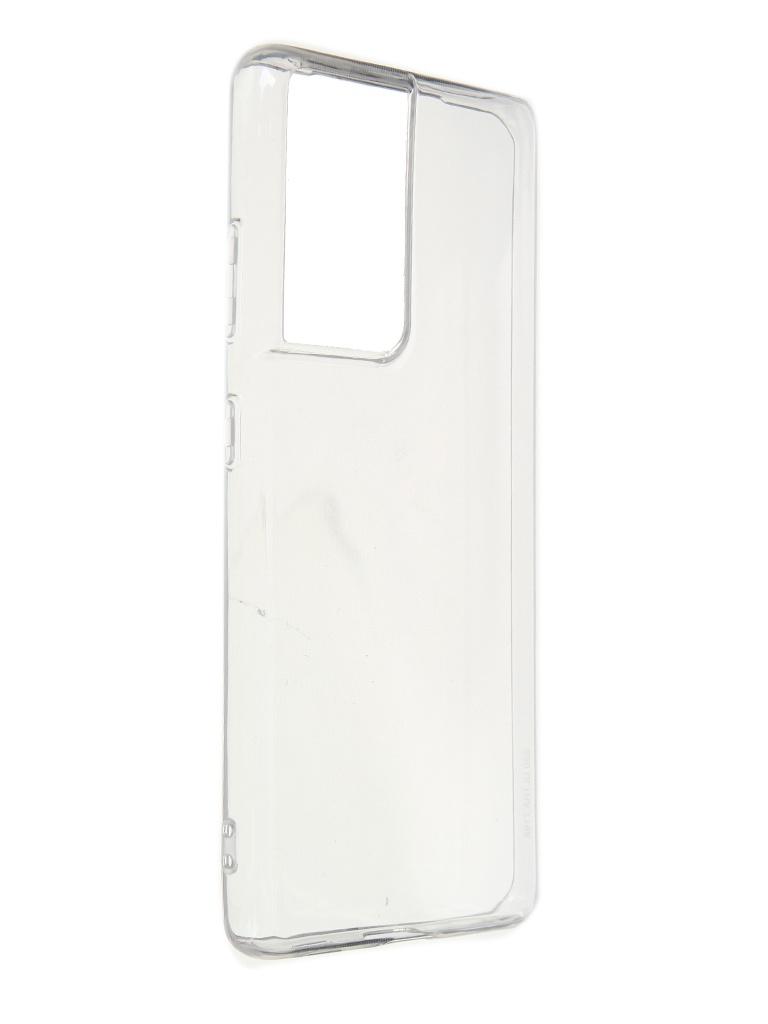 Чехол DF для Samsung Galaxy S21 Ultra Silicone sCase-112