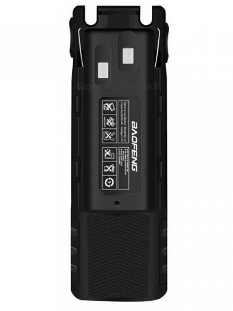 Аккумулятор Baofeng для UV-82 3800mAh