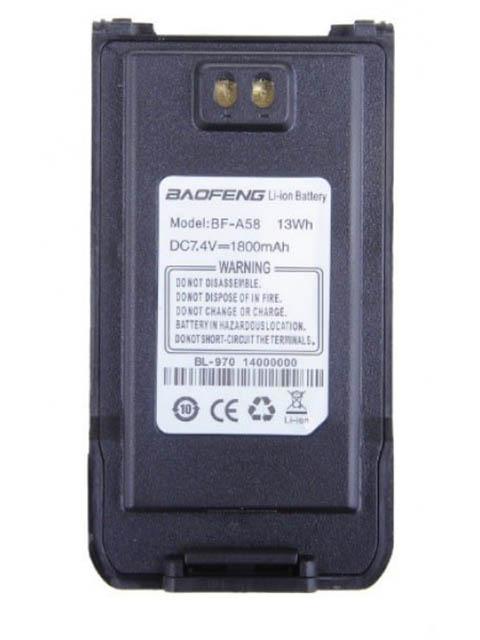 Аккумулятор Baofeng для BF-S56 Max 1800mAh 14963