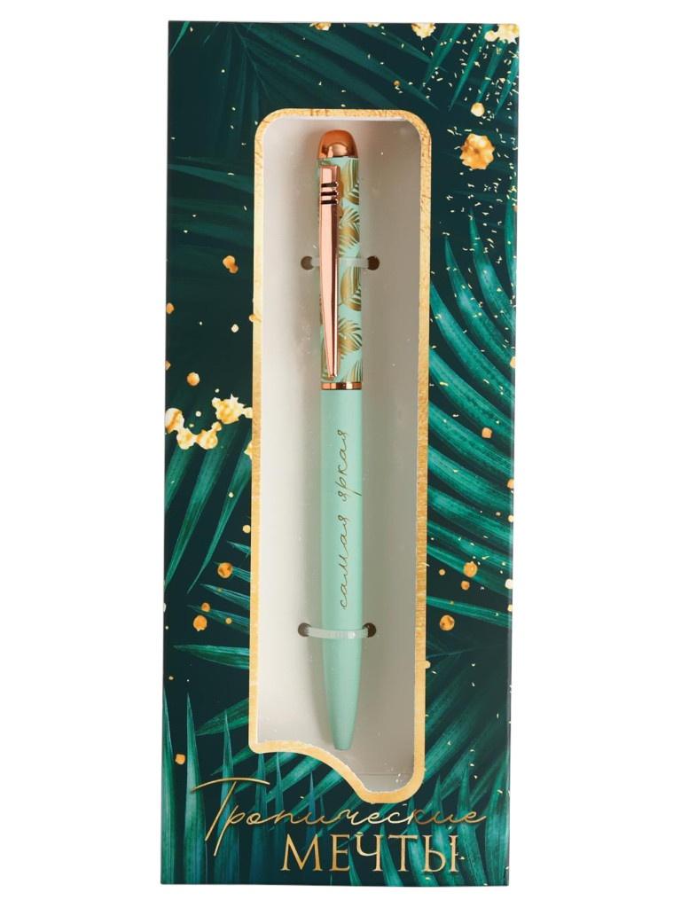 Ручка ArtFox Тропические мечты 5278283