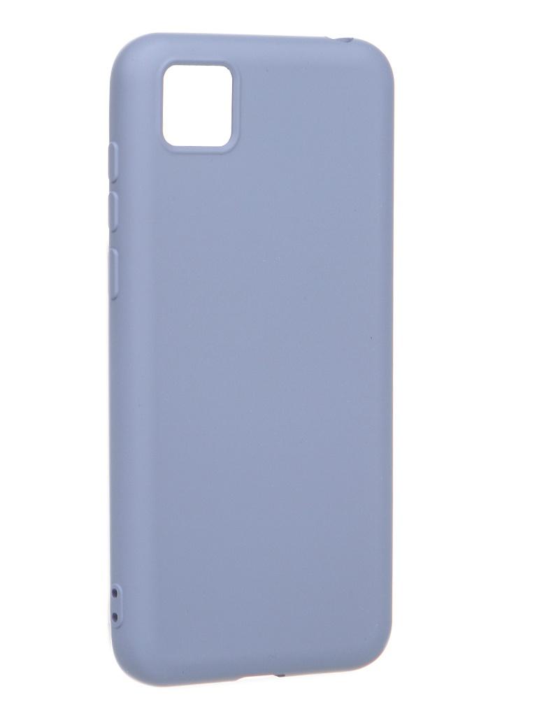 Чехол Akami для Honor 9s / Huawei Y5p Charm Silicone Grey Blue 6921001622203