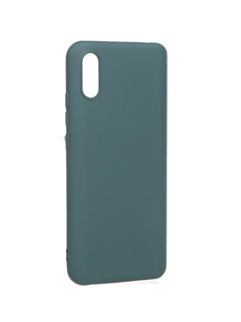 Чехол Akami для Xiaomi Redmi 9A Charm Silicone Green 6921001712508
