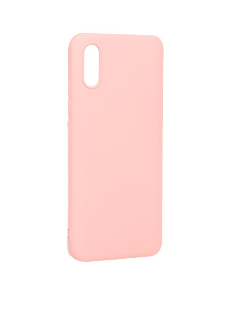 Чехол Akami для Xiaomi Redmi 9A Charm Silicone Pink Sand 6921001711600