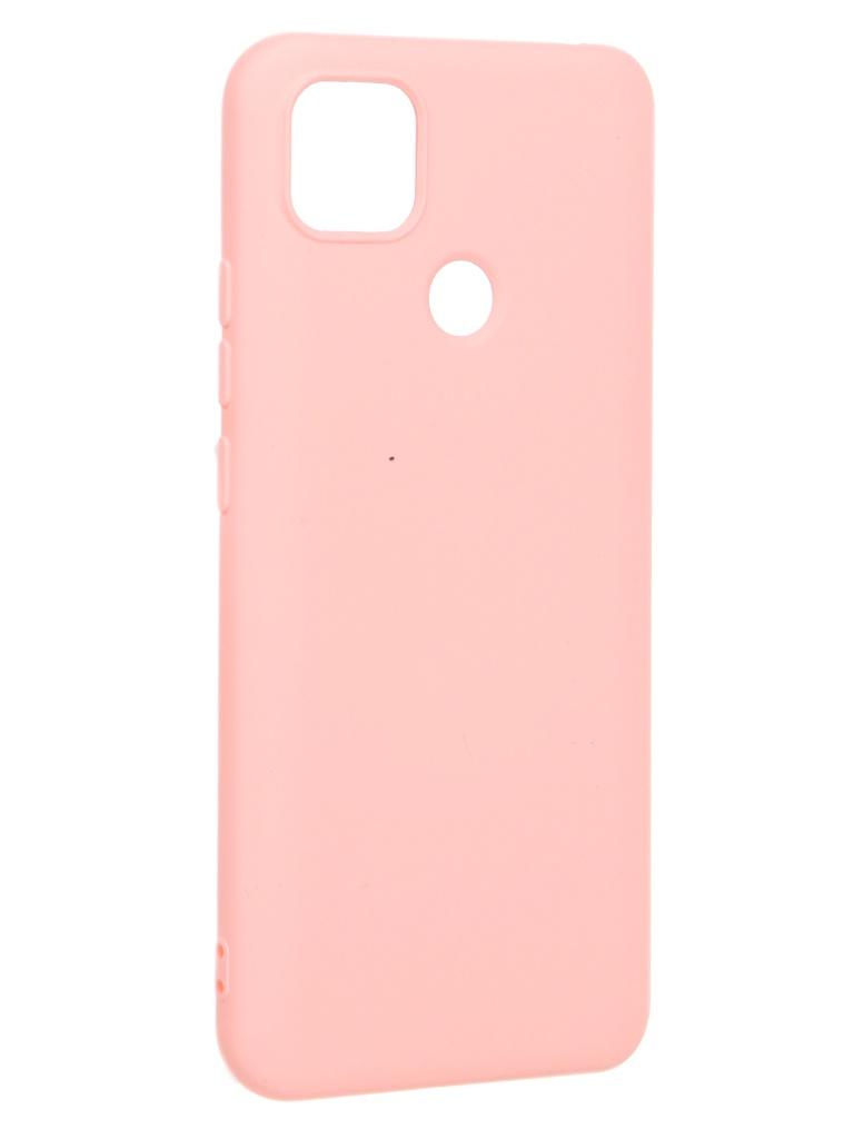 Чехол Akami для Xiaomi Redmi 9C Charm Silicone Pink Sand 6921001717503