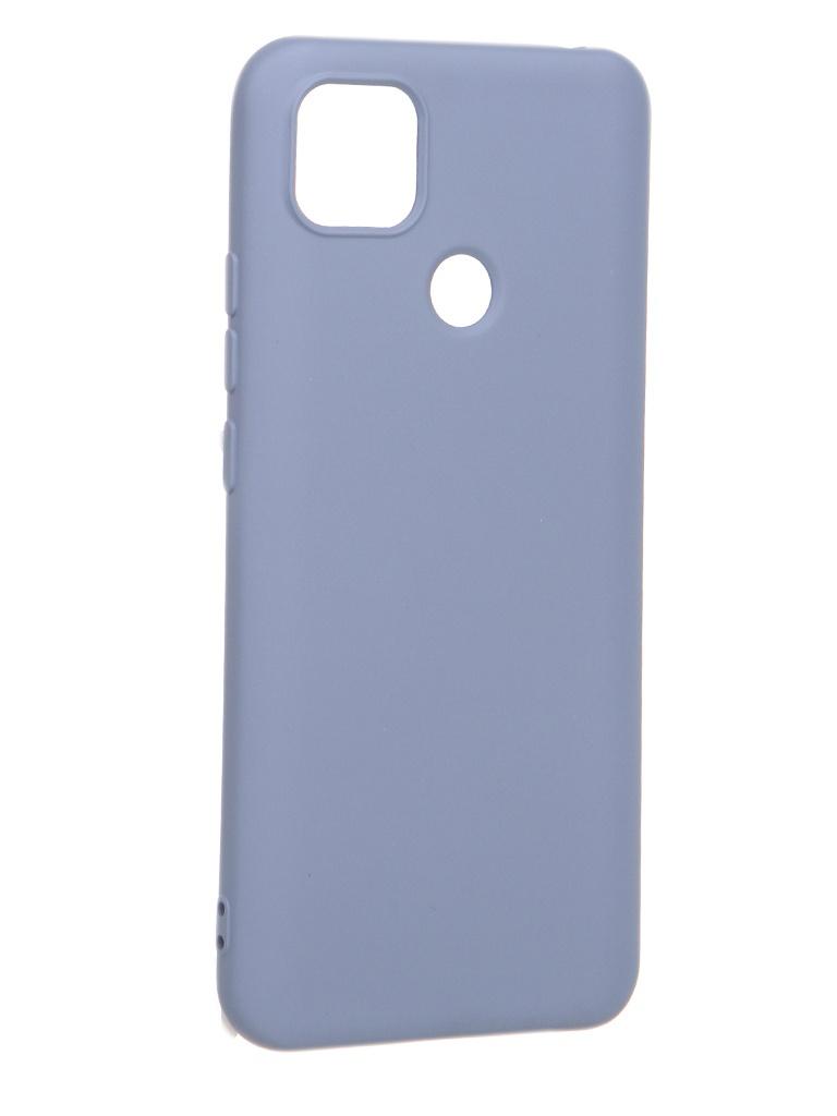Чехол Akami для Xiaomi Redmi 9C Charm Silicone Grey Blue 6921001718401