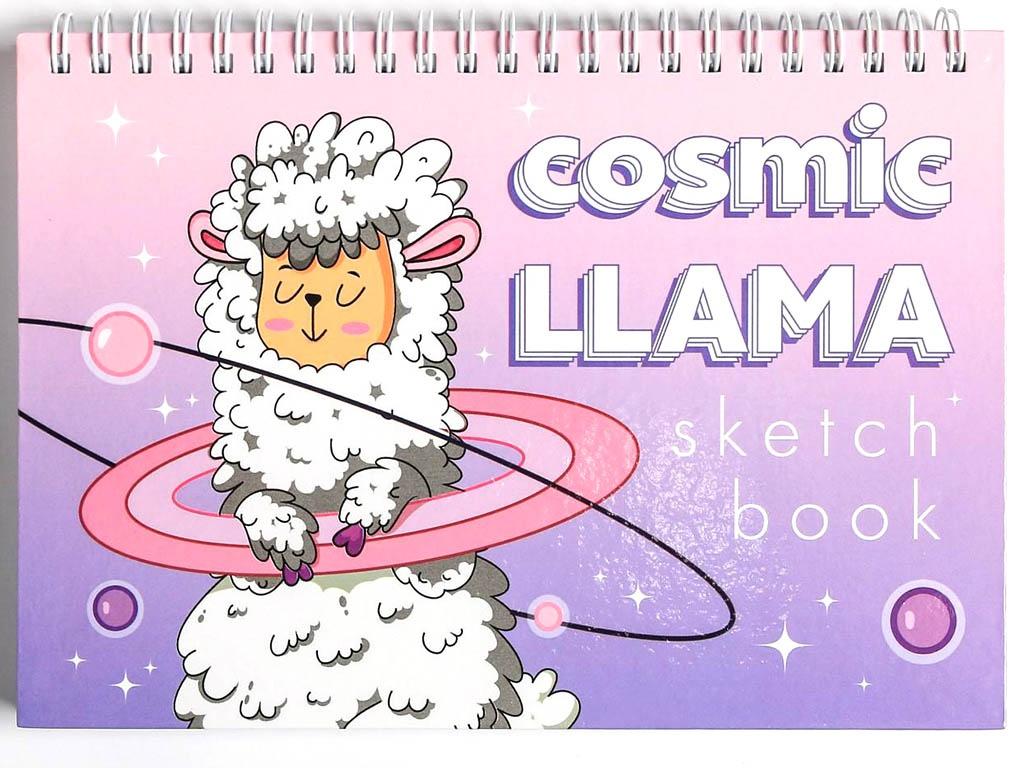 Скетчбук ArtFox Cosmic LLama А5 80 листов 4930772