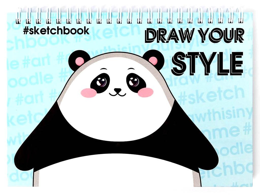 Скетчбук ArtFox Draw Your Style А5 80 листов 4930770