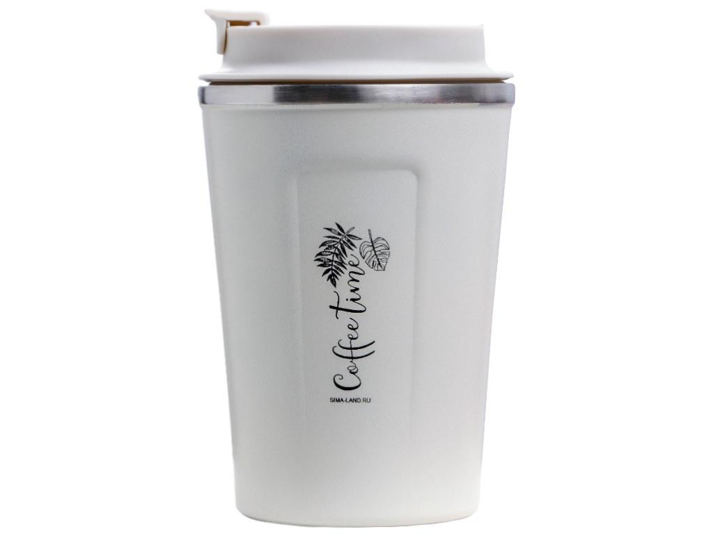 Термокружка Svoboda Voli Coffee Time 350ml 5200236