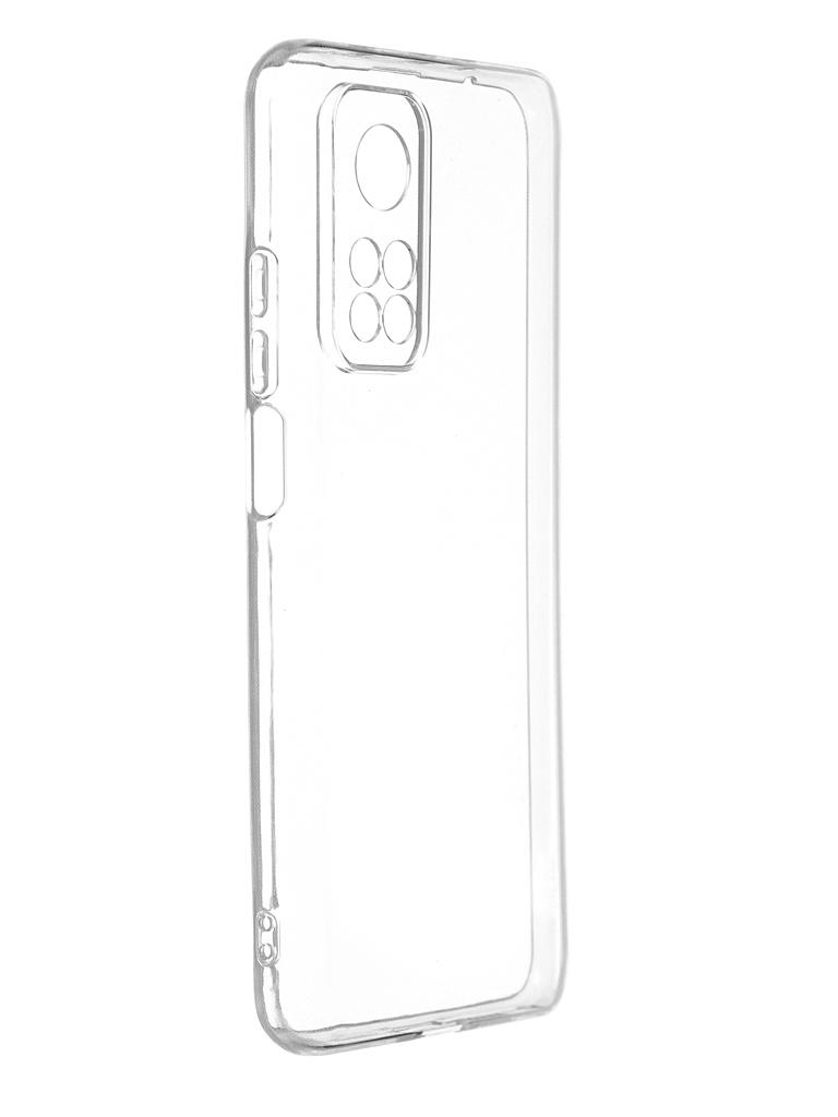 Чехол Zibelino для Xiaomi Mi10T/MI10T Pro Ultra Thin Case Transparent ZUTCP-XIA-M10T-PRO-TRN