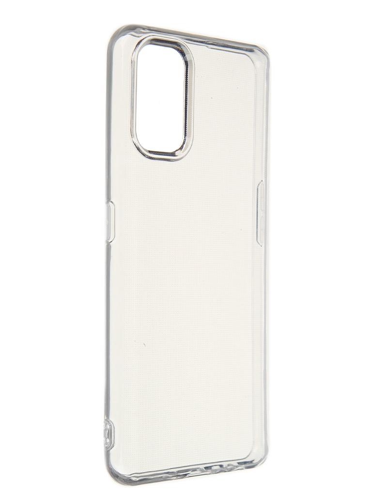 Чехол Krutoff для Realme 7 Pro Clear 11639