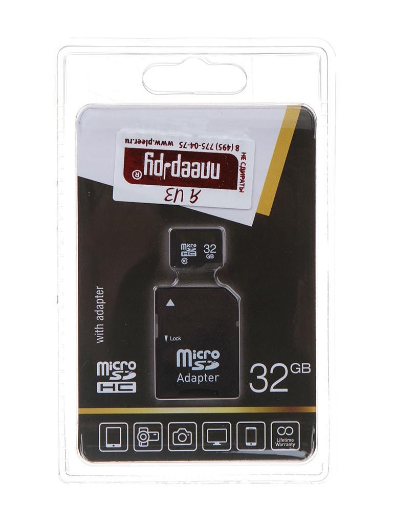 Карта памяти 32Gb - DiGoldy Micro Secure Digital HC Class 10 UHS-I Extreme DG032GCSDHC10-AD с переходником под SD
