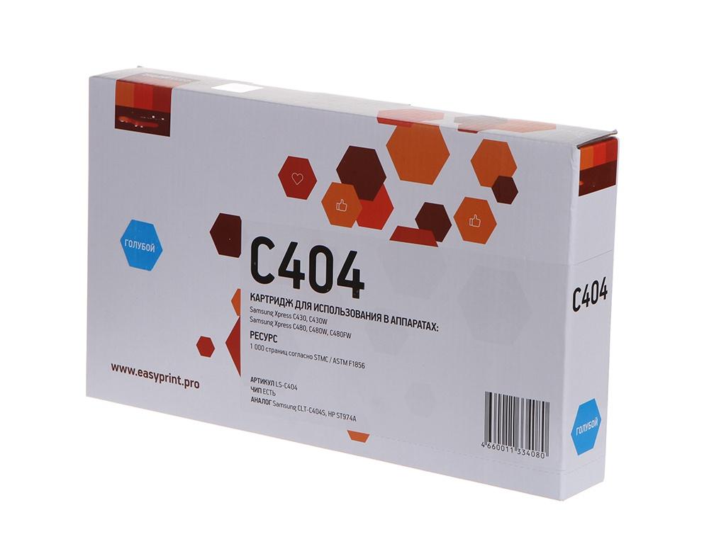 Картридж EasyPrint LS-C404 Cyan для Samsung Xpress SL-C430/C430W/C480/C480W/C480FW