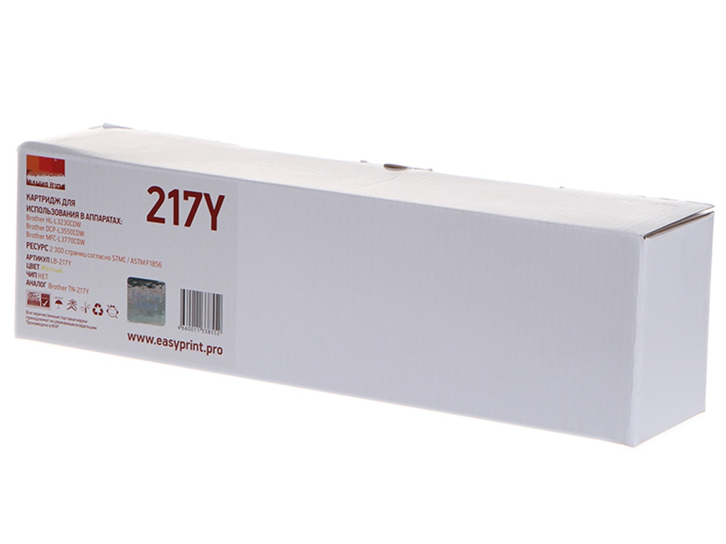 Картридж EasyPrint LB-217Y Yellow для Brother HL-L3230CDW/DCP-L3550CDW/MFC-L3770CDW