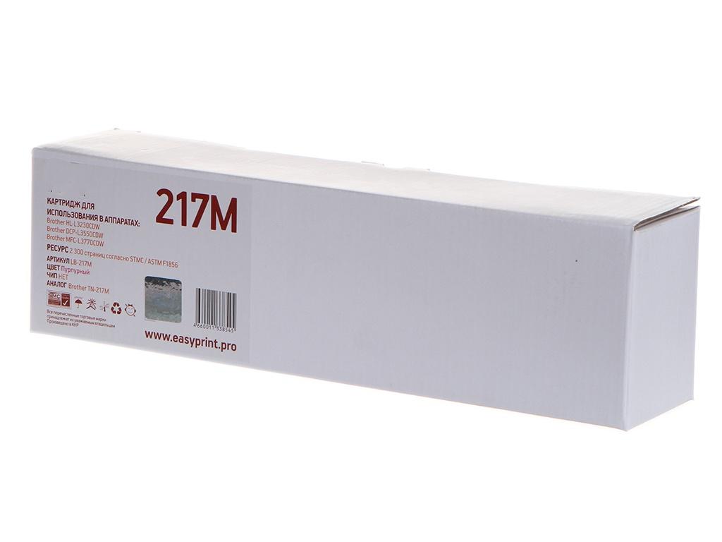 Картридж EasyPrint LB-217M Magenta для Brother HL-L3230CDW/DCP-L3550CDW/MFC-L3770CDW
