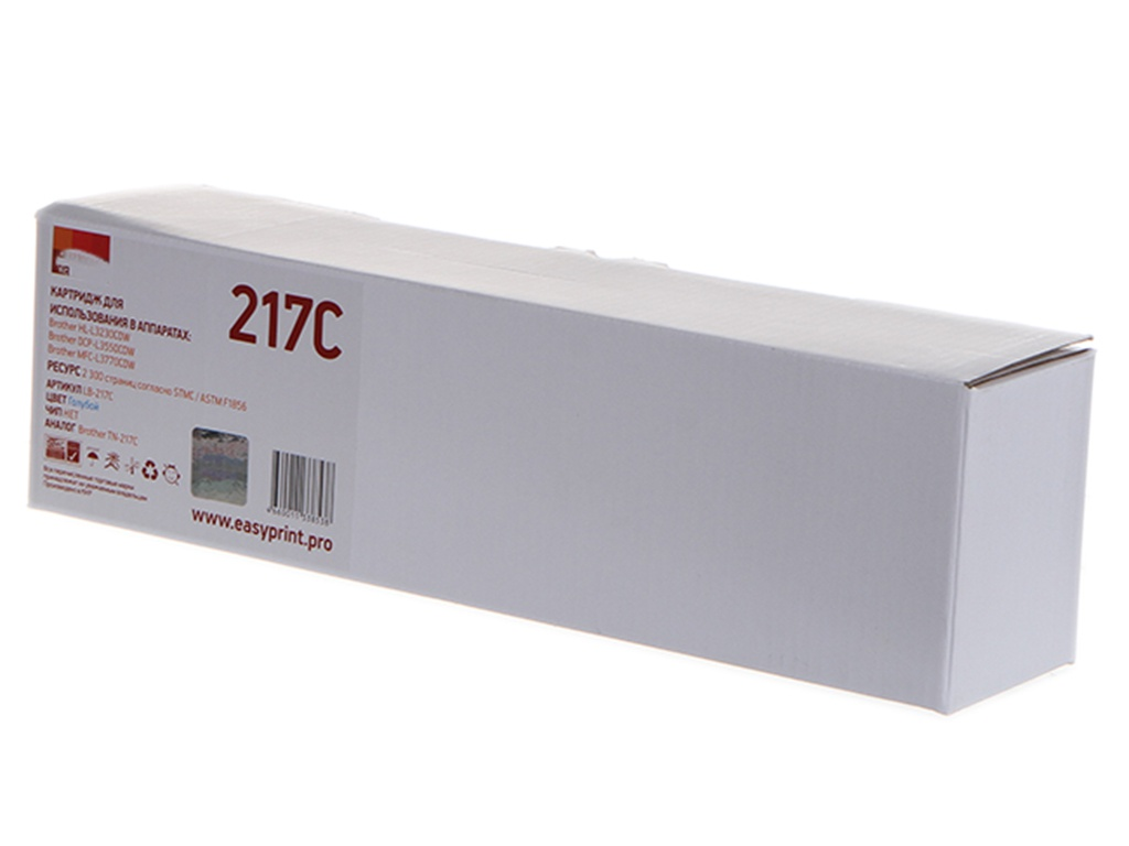 Картридж EasyPrint LB-217C Cyan для Brother HL-L3230CDW/DCP-L3550CDW/MFC-L3770CDW
