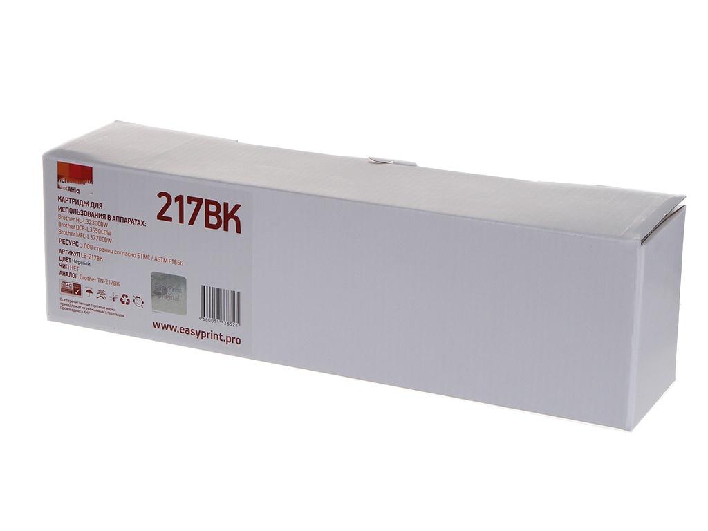 Картридж EasyPrint LB-217BK Black для Brother HL-L3230CDW/DCP-L3550CDW/MFC-L3770CDW