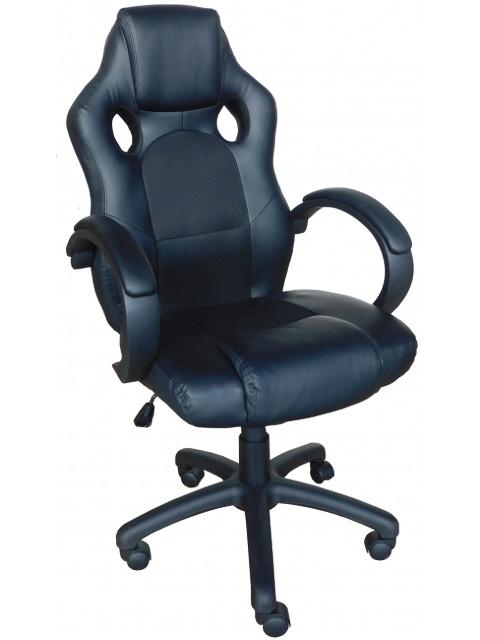 Компьютерное кресло Меб-фф MF-2008H Black
