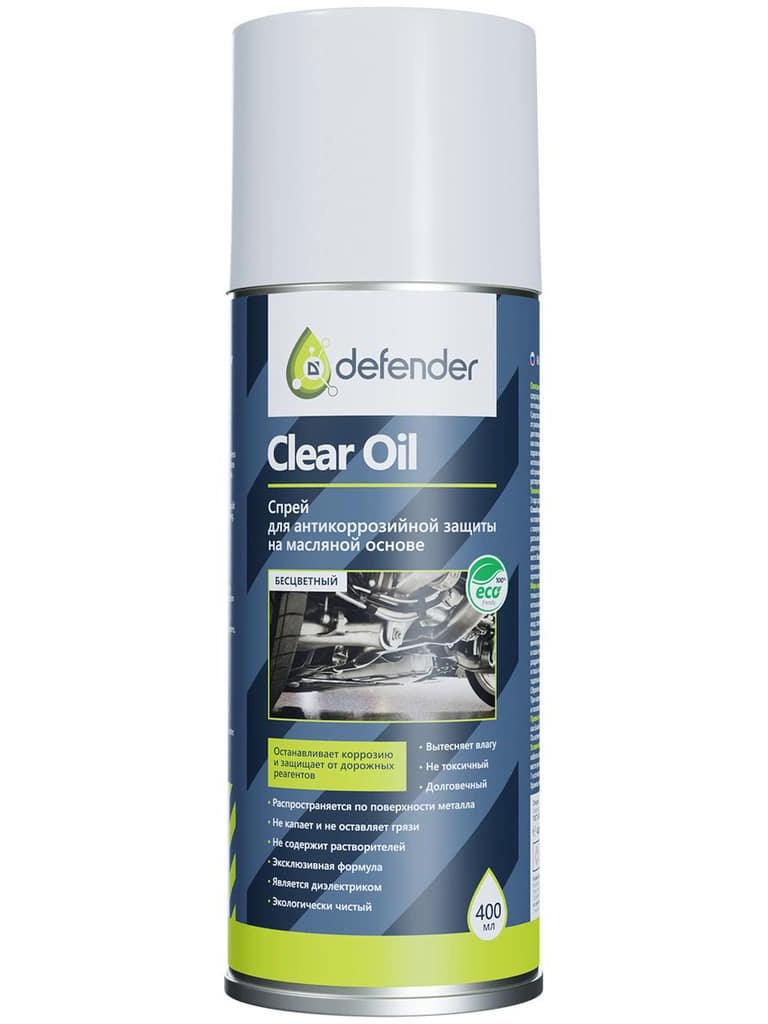 Средство для антикоррозийной защиты Defender Auto Clear Oil 400ml