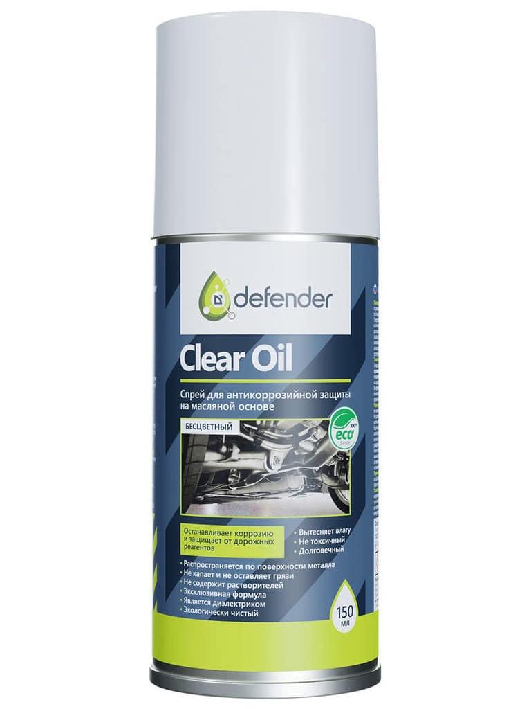Средство для антикоррозийной защиты Defender Auto Clear Oil 150ml
