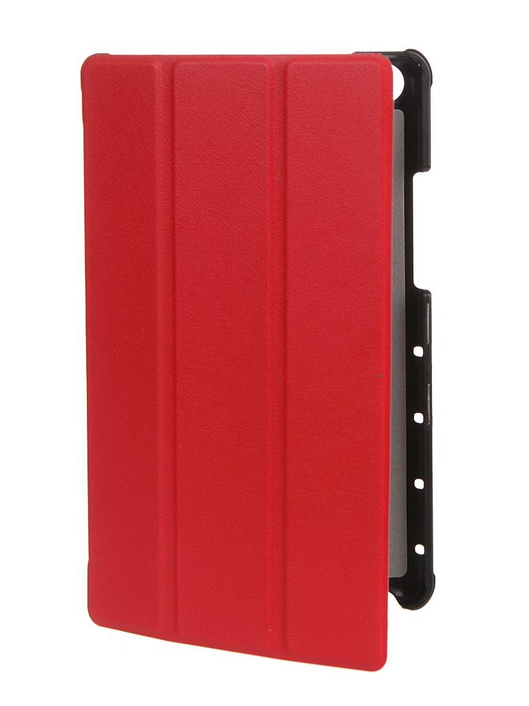 Чехол Zibelino для Huawei MediaPad M5 Lite 8.0 с магнитом Red ZT-HUA-M5-LIT-8.0-RED