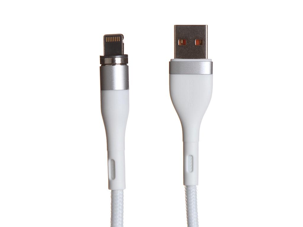 Аксессуар Baseus Zinc Magnetic Safe USB - Lightning 2.4A 1m White CALXC-K02
