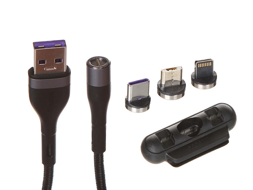 Фото - Аксессуар Baseus Zinc Magnetic Safe Fast USB - Lightning/USB-C/MicroUSB 5A 1m Grey-Black CA1T3-BG1 аксессуар baseus usb lightning 2a 1m white calzy b02