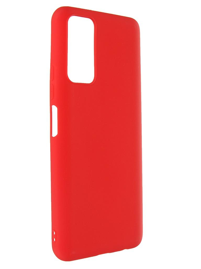 Чехол Zibelino для Honor 10X Lite Soft Matte Red ZSM-HON-10X-LITE-RED