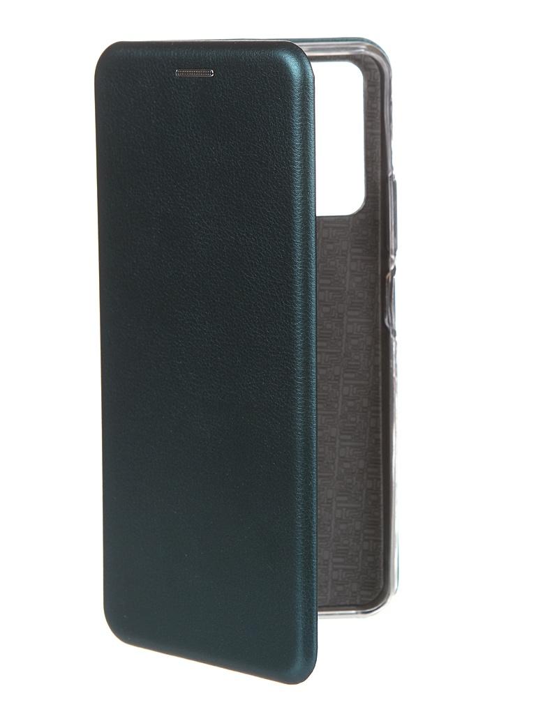 Чехол Zibelino для Honor 10X Lite Book Emerald ZB-HUW-10X-LT-DGRN