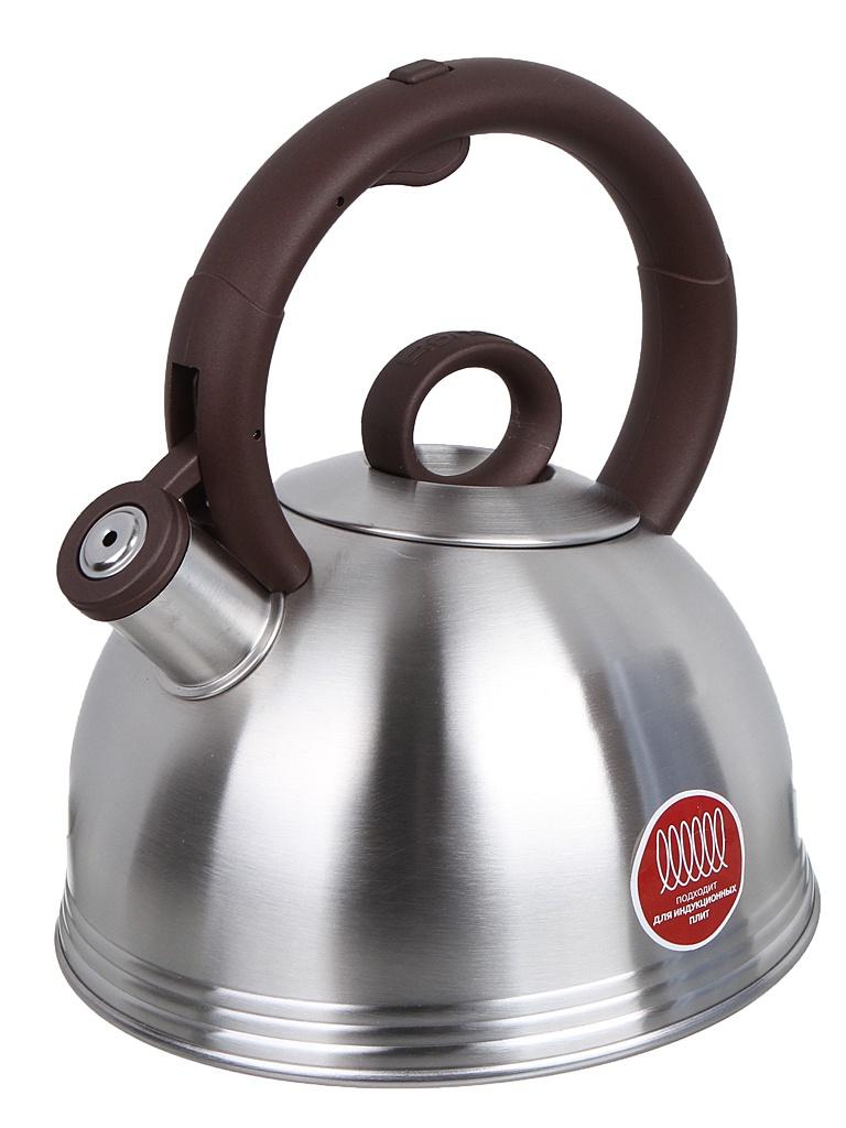 Чайник Rondell Kortado RDS-1035 2.4L чайник rondell rds 237 rondell чайник rondell rds 237