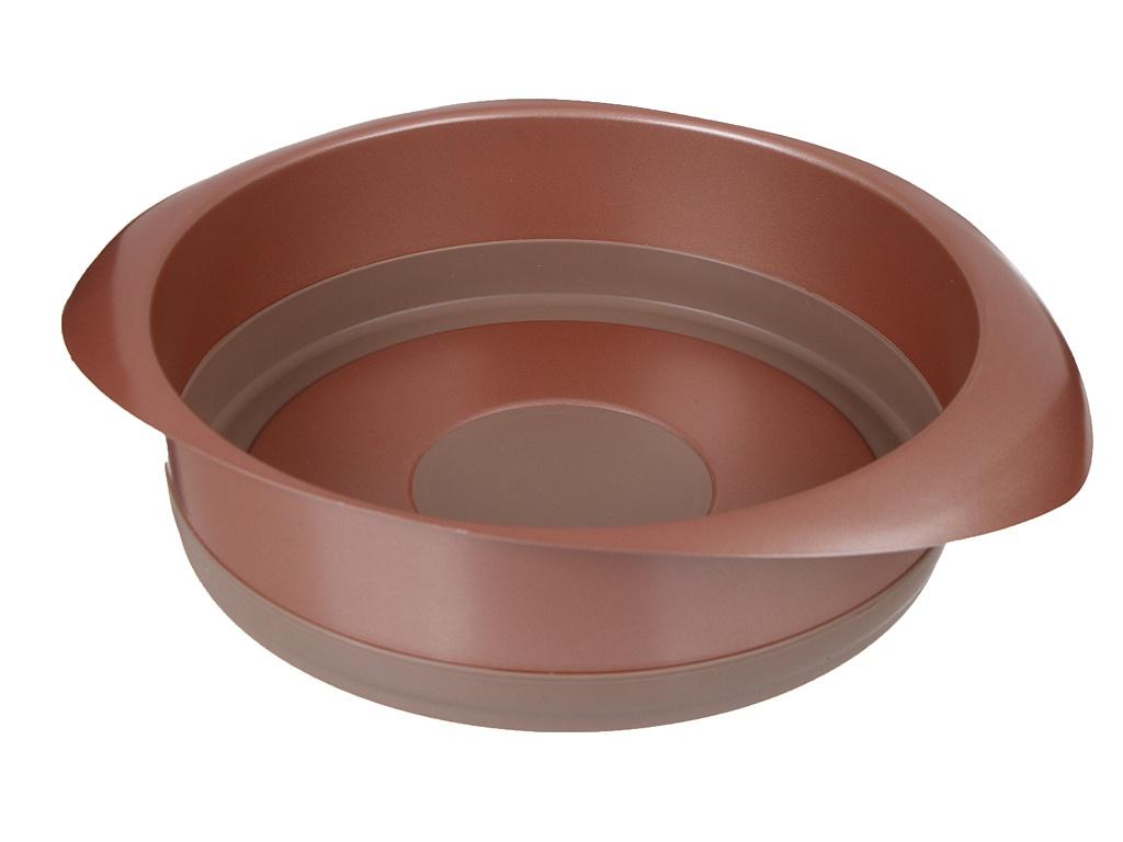Форма для выпечки Rondell Karamelle 22cm RDF-447 кисточка rondell karamelle rd 627
