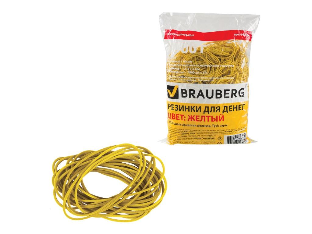 Резинки банковские универсальные Brauberg 1kg 440104