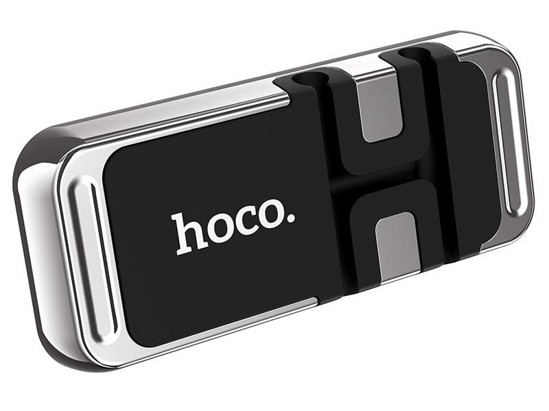 Держатель Hoco CA77 Silver 6931474740625
