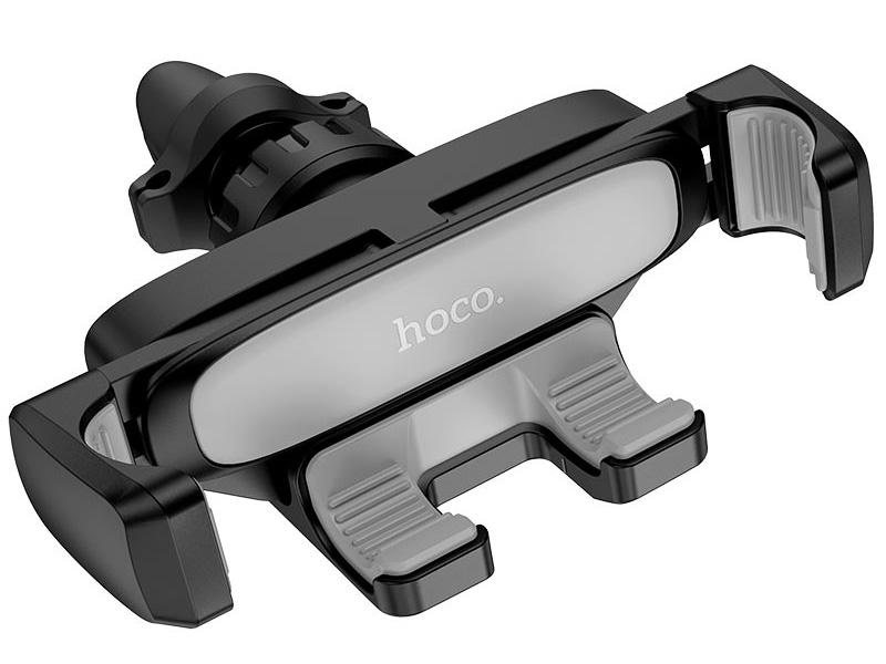 Держатель Hoco CA51A Tour Black-Grey 6931474738790